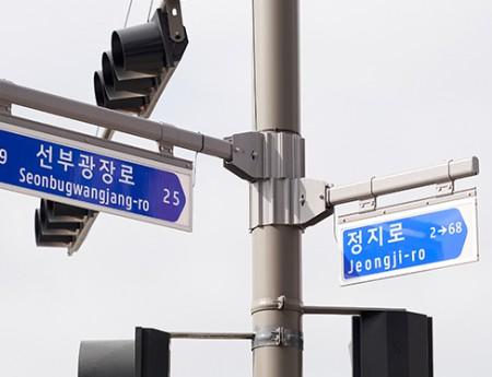 Ansan Seonbu-dong